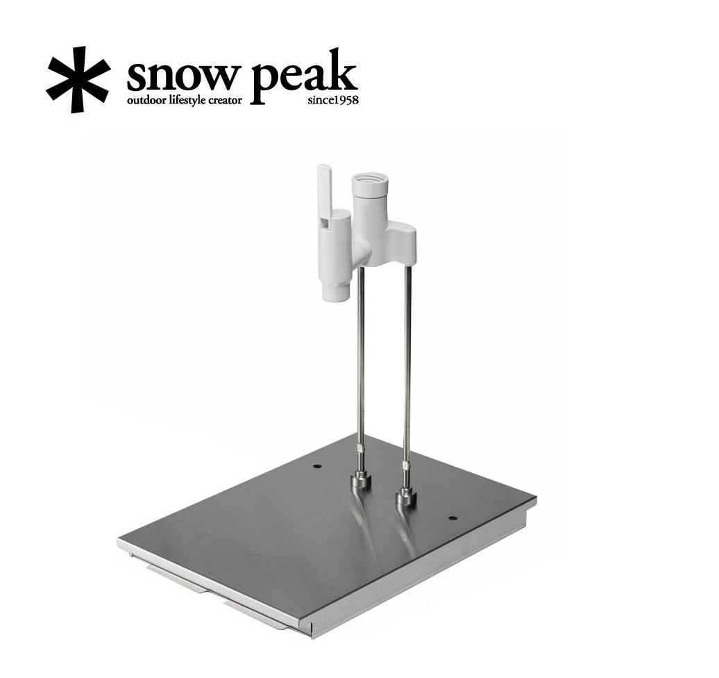 即納 snowpeak (スノーピーク) UG-153 IGTウォーターディスペンサー/キャンプ/アウトドア/ペットポトルディスペンサー/mcsts