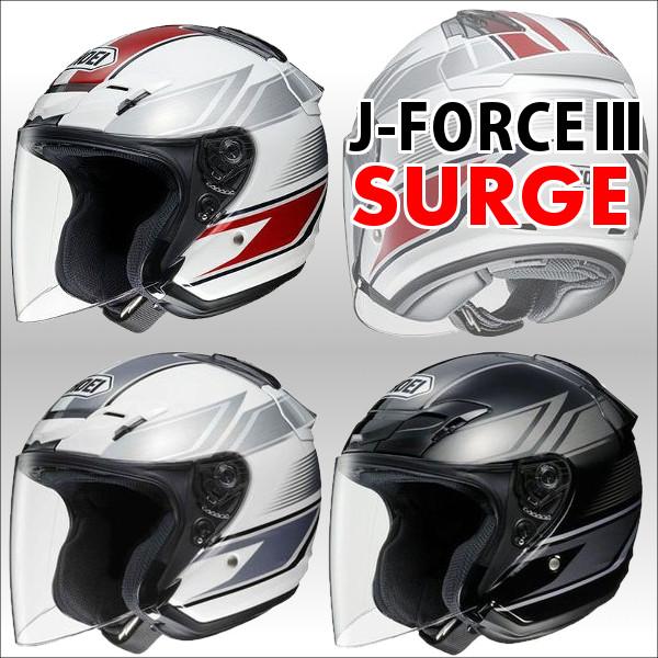쇼웨이 J-FORCE3 SURGE J포스 3 서지 이너 선 바이저・오푼페이스제트헤르멧트 SHOEI