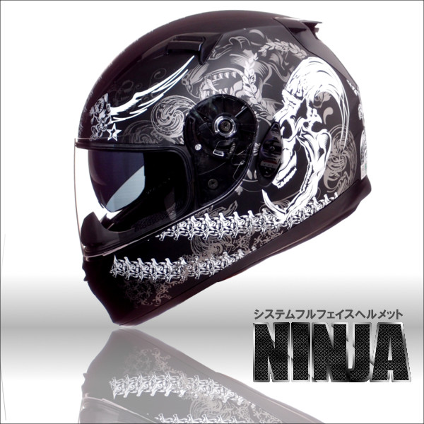 クレスト ワンタッチインナーバイザー付きフルフェイスヘルメット NINJA ニンジャ スカルグラフィック