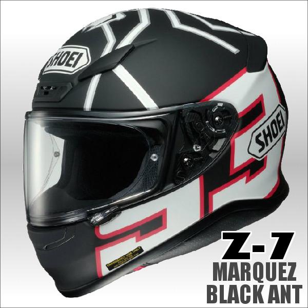 Z-7MARQUEZ BLACK ANT ゼットセブンマルケスブラックアントフルフェイスヘルメット SHOEI Z7