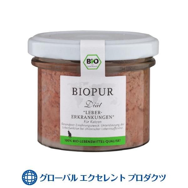 ブランド別>BIOPUR(ビオピュア)>キャットフード>レバー・エアクランクンゲン
