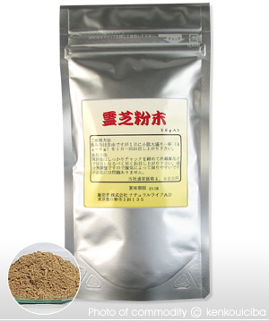 (50 g) raw materials as natural health food ★ impurities without (Ganoderma), (Polyporaceae) (れいし) (Litchi)