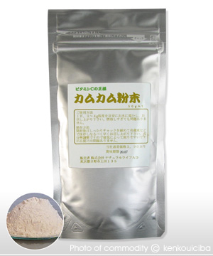 (50 g) raw materials as natural health food ★ impurities without (CAM) (CAMU CAMU)