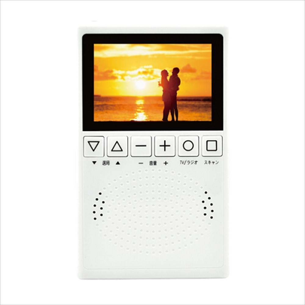 SALE 送料無料 ハンドルを回すだけでワンセグが見られる カイホウジャパン ハンドチャージャー 付 ポータブル 販売 KH-TVR320HC 3.2インチ TVラジオ