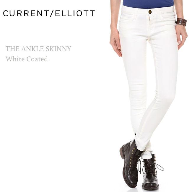 【SALE】Current Elliott(カレントエリオット)THE ANKLE SKINNY White Coated【送料無料】アンクルスキニー/ホワイトデニム/コーティングデニム