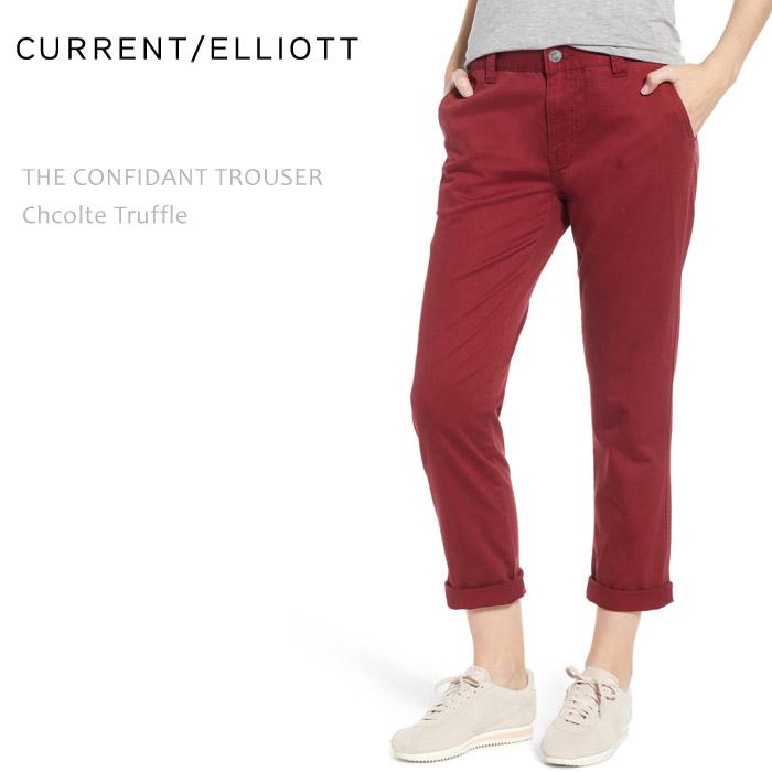 【SALE】CURRENT ELLIOTT(カレントエリオット)THE CONFIDANT Trouser Chcolte Truffle クロップド トラウザー レッドパンツ カラーパンツ テイパード