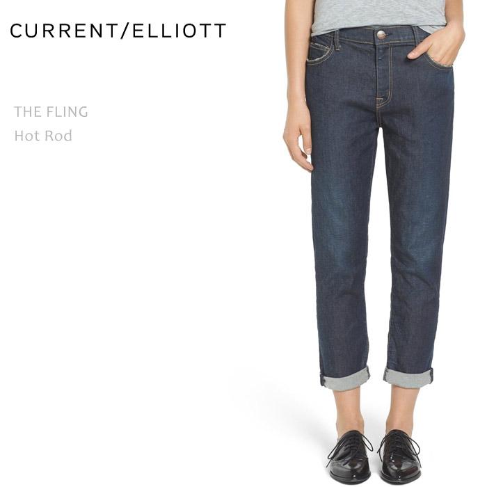 【SALE】CURRENT ELLIOTT(カレントエリオット)THE FLING Hot Rodボーイフレンド/ストレート/デニム/ルーズフィット/ロールアップ