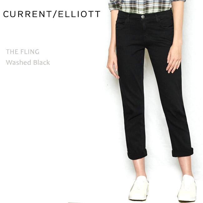 【SALE】CURRENT ELLIOTT(カレントエリオット)THE FLING Washed Blackボーイフレンド/ストレート/デニム/ルーズフィット/ロールアップ/カラーデニム