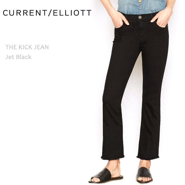 【SALE】CURRENT ELLIOTT(カレントエリオット)THE KICK JEAN Jet Blackフレアーデニム/クロップド/フレイドヘム/カラーデニム/ブラックデニム