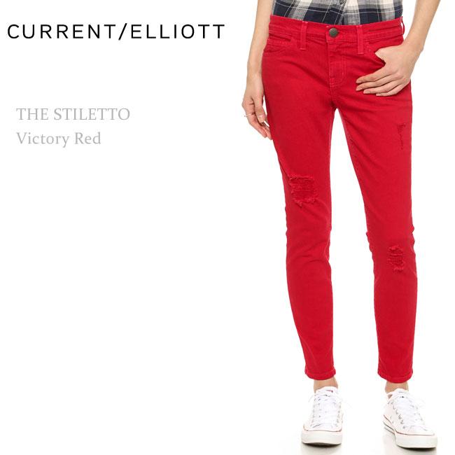 【SALE】Current Elliott(カレントエリオット)THE STILETTO Victory Redクロップドスキニー/スキニー/カラーデニム