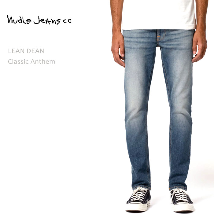 《New》NUDIE JEANS(ヌーディー ジーンズ)LEAN DEAN Classic Anthem