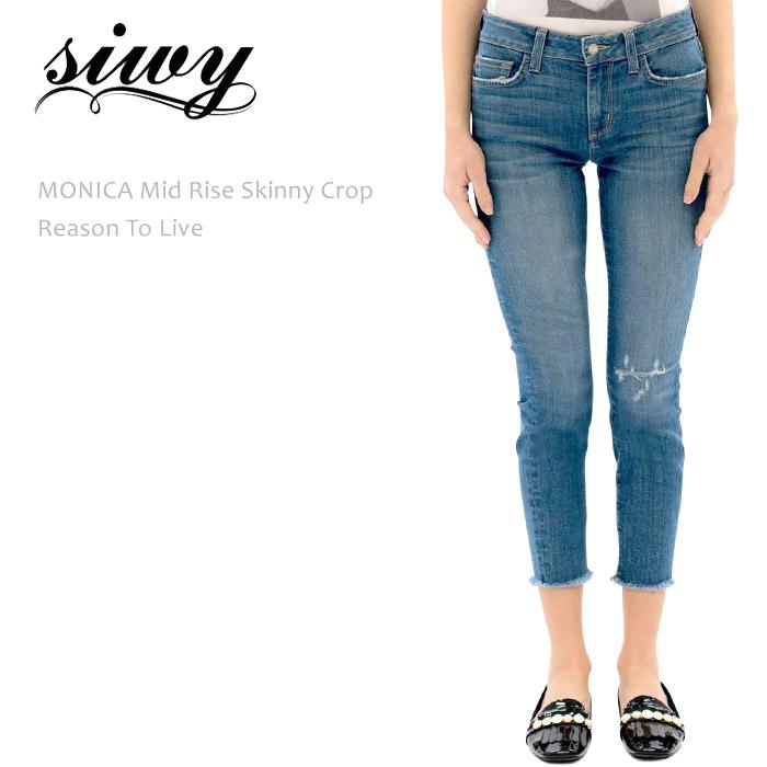 【SALE】Siwy(シィーウィー)MONICA MID RISE SKINNY CROP Reason To Live スキニー クロップドデニム ジーンズ ダメージデニム フレイドヘム