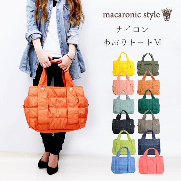 macaronic style 마카로닉스타이르나이론 선동 토트 M_18055