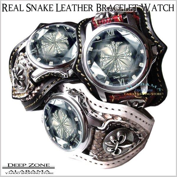 [Deep Zone] ディープゾーン メンズ 腕時計 パイソンレザー 蛇[ALBW-060]デイープゾーン 腕時計 男 国産 革 シルバー デイープ クロス SOULJAPAN 悪羅悪羅 お兄系 送料無料 保証付き プレゼント 彼氏 [ Deep Zone ]