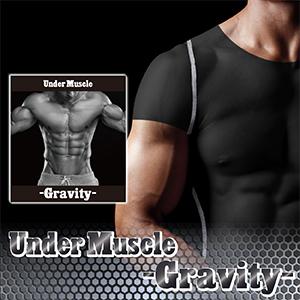 加圧シャツ 5set Tシャツ 半袖【アンダーマッスル -Gravity-】メンズ エクササイズ ウェア コンプレッション ダイエットインナー 着圧 男性用 引締 姿勢 矯正 腹筋 筋トレ ボディビルド 加圧 マッスル 筋肉 加圧下着 黒 ブラック 送料無料 ポイント10倍