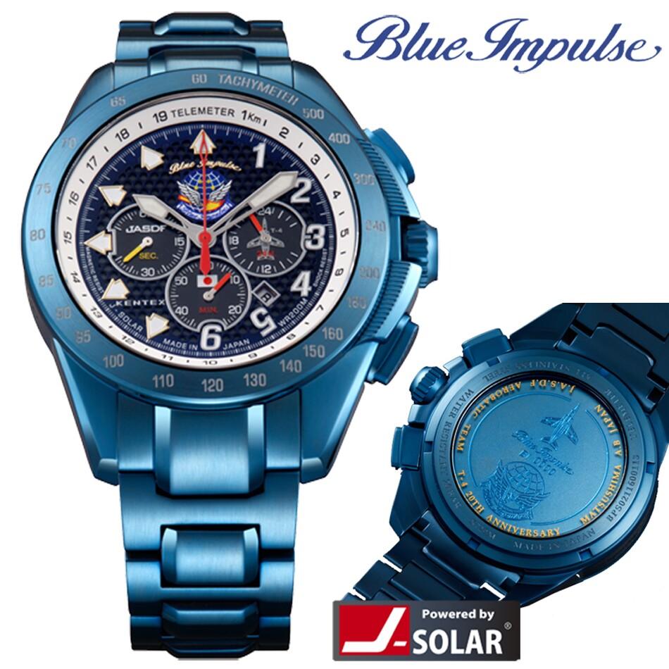 自衛隊グッズ ブルーインパルス SP (Blue Impulse SP) ソーラー