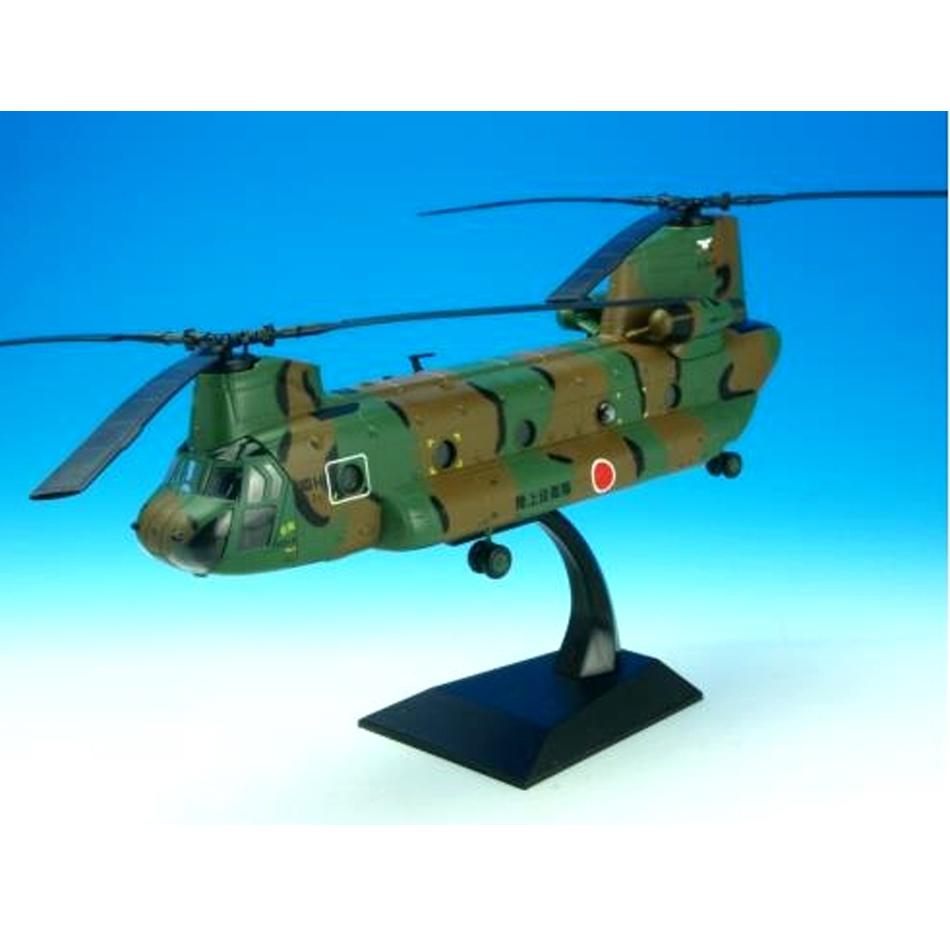 自衛隊グッズ ダイキャスト&プラスチックモデル CH-47J 陸上自衛隊 タイプ