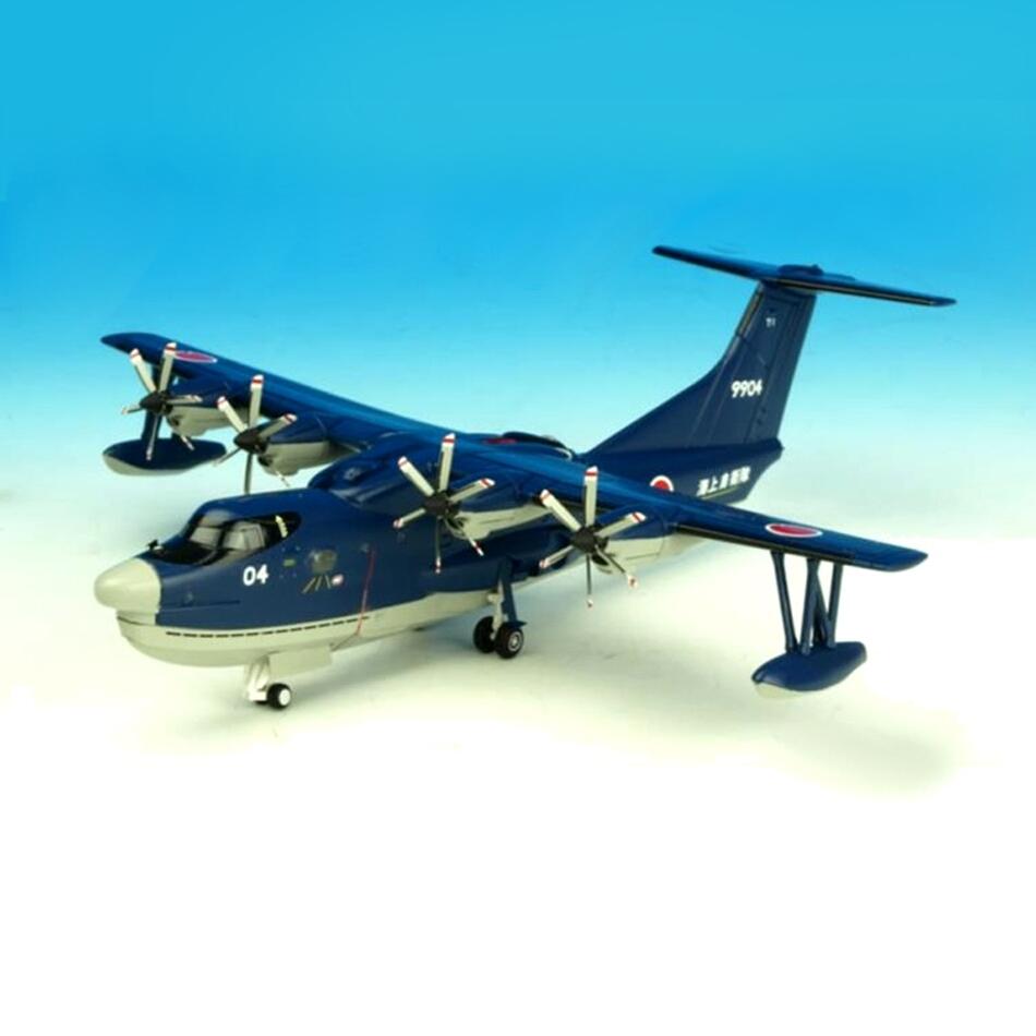 自衛隊グッズ Avioni-X 1/200 レジン製 US-2 救難飛行艇 海上自衛隊 第71航空隊 スタンド付き