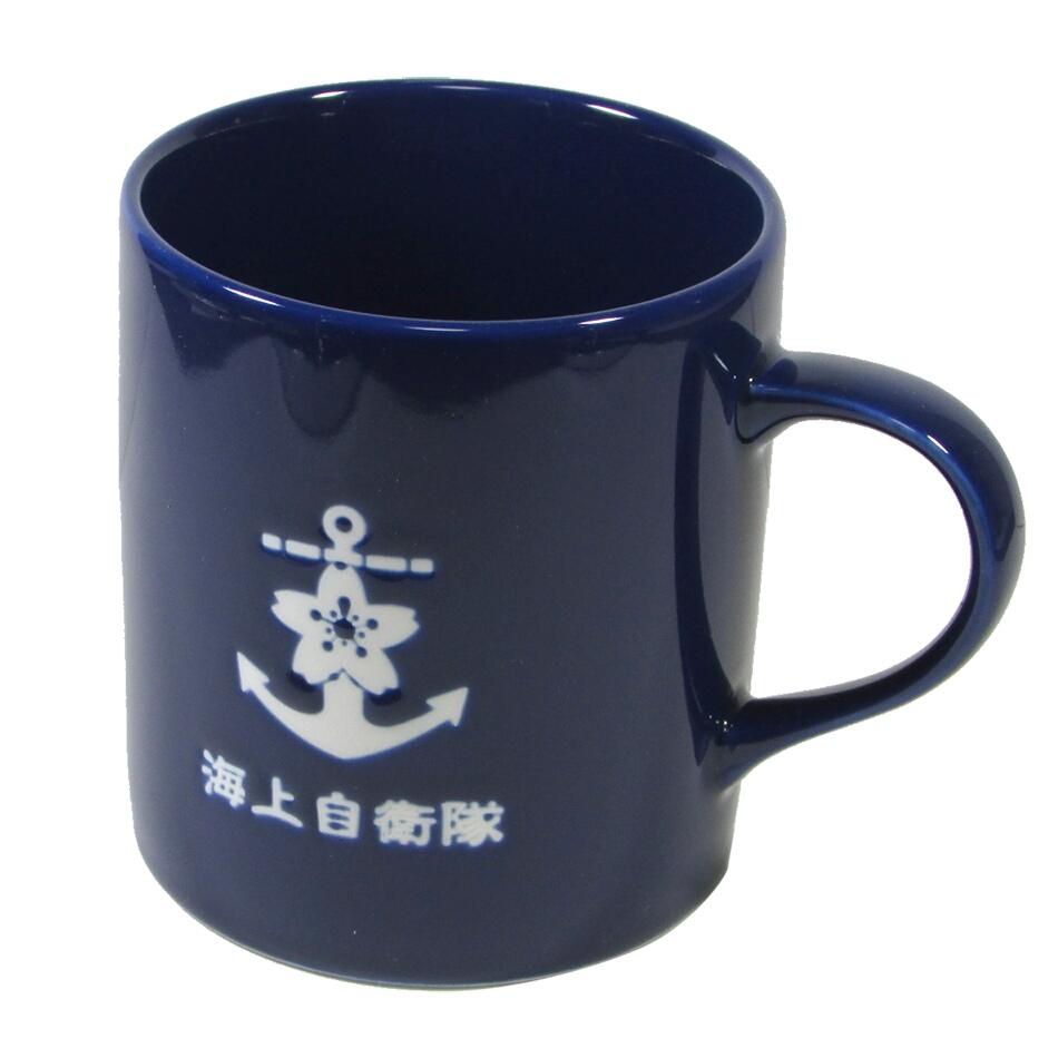 結婚祝い 海上自衛隊 海自 陶器 マグカップ プレゼント 撥水加工 選択 ギフト 自衛隊グッズ