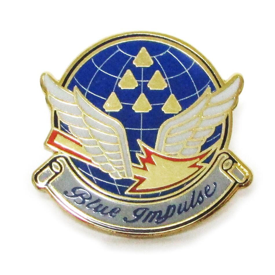 2020 航空自衛隊 ブルーインパルス エンブレム 美品 マーク ピンズ ピンバッジ 金 自衛隊グッズ