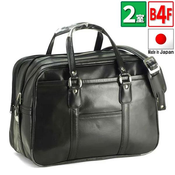 ビジネスバッグ ボストンバッグ 銀行 45cm B4F 日本製 豊岡製鞄 G-GUST メンズ 10019(クロ)