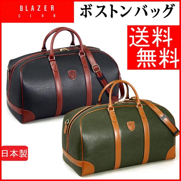【全国送料無料】ボストンバッグ 旅行かばん 48cm 2WAY 日本製 メンズ レディース 10360