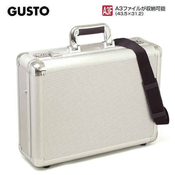 アタッシュケース アルミ ビジネスバッグ A3F GUSTO メンズ 21196(シルバー)