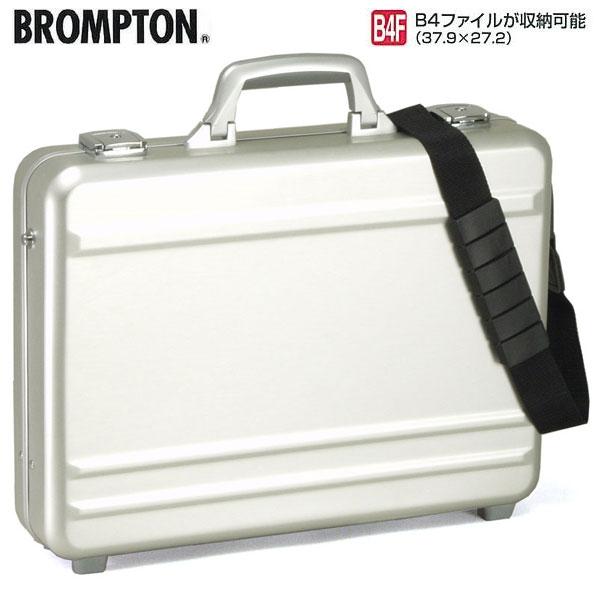 アタッシュケース ハードタイプ アルミ製 B4F 45cm PC対応 2WAY ブロンプトン メンズ 21199(シルバー)