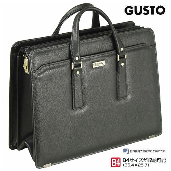 ビジネスバッグ ブリーフケース B4 42cm 日本製 GUSTO メンズ レディース 22028(クロ)
