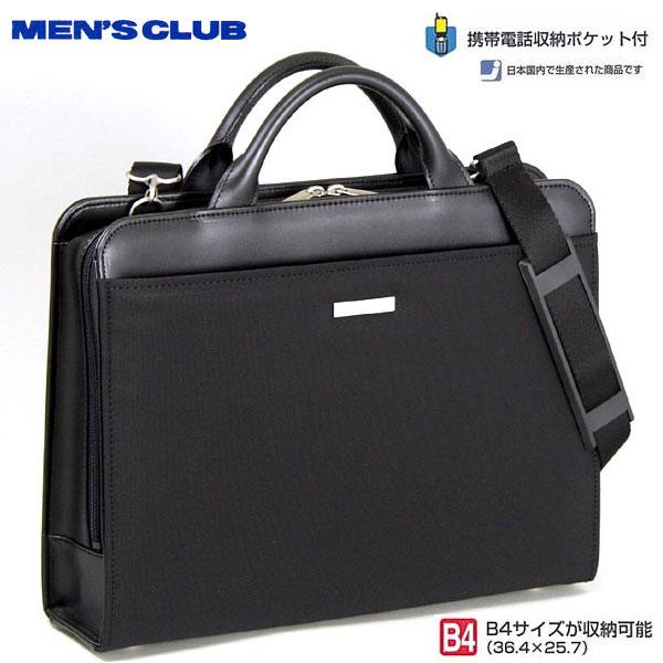 ビジネスバッグ ブリーフケース 2WAY B4 40cm 日本製 豊岡製 メンズ レディース 22122(クロ)