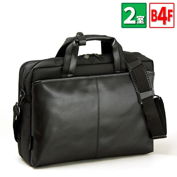 ビジネスバッグ ブリーフケース B4F 2室 2WAY ブレザークラブ メンズ 26253(クロ)
