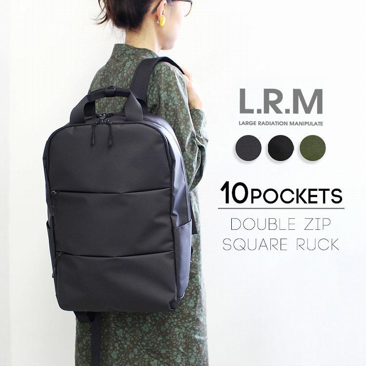 人気LRMシリーズのリュック ビジカジにも最適な多収納リュック 定番から日本未入荷 LRM ビジネスリュック ビジカジ 直営限定アウトレット リュック バックパック レディース メンズ 仕事 10ポケット 多収納 クッション cmk190577 カジュアル パソコン ターポリン バックル付き ユニセックス かっこいい プチプラ あす楽 スーツ