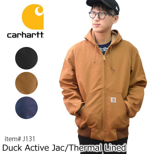 カーハート【carhartt】J131 メンズ アウター ジャケット Duck Active Jac/Thermal Lined USサイズ ブラウン ブラック フード ストリート ダックアクティブジャケット 【あす楽】【送料無料】