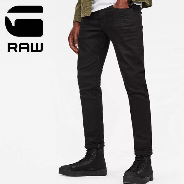 ジースター ロウ【G-STAR RAW】 3301 Slim Jeans 51001.6245.001 メンズ デニム ジーンズ ストレート ブラックデニム ストレッチデニム Raw Denim 【あす楽】