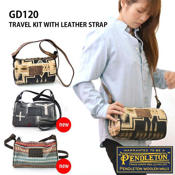 ペンドルトン【PENDLETON】Travel Kit Wiht Leather Strap GD120 バッグ ショルダー 誕生日 ギフト お祝い 【あす楽】