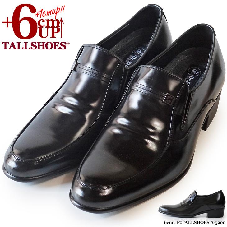 シークレットシューズ メンズ ビジネス 革靴 メンズ スリッポ ローファー 6cmUP ビジネスシューズ 本革 ブラック7cmアップシークレットシューズ A-5200