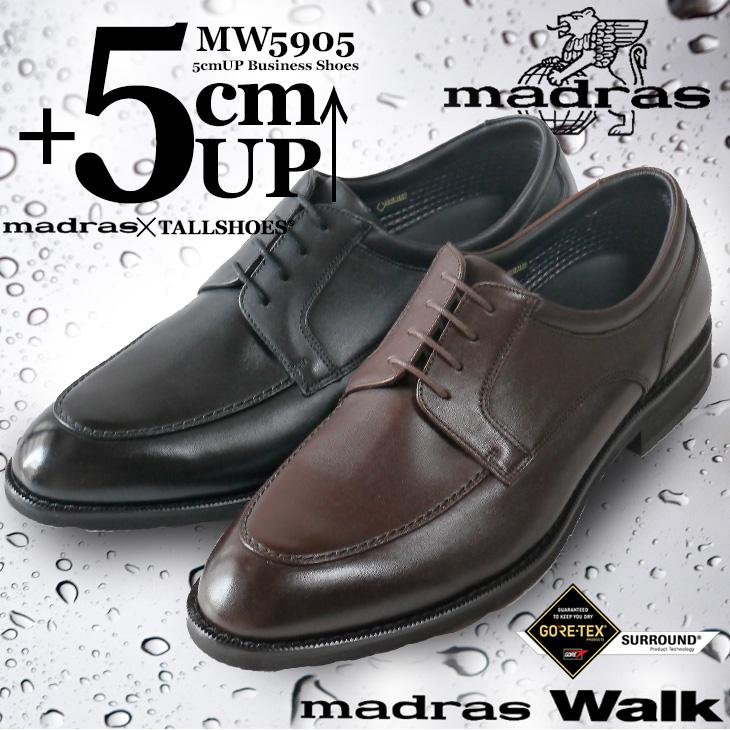 シークレットシューズ マドラス 5cmゴアテックス 本革 日本製 ビジネスシューズ革靴 Uモカ 外羽根 防水 メンズ シークレット靴 紳士靴 軽量mw5905 5cmアップ