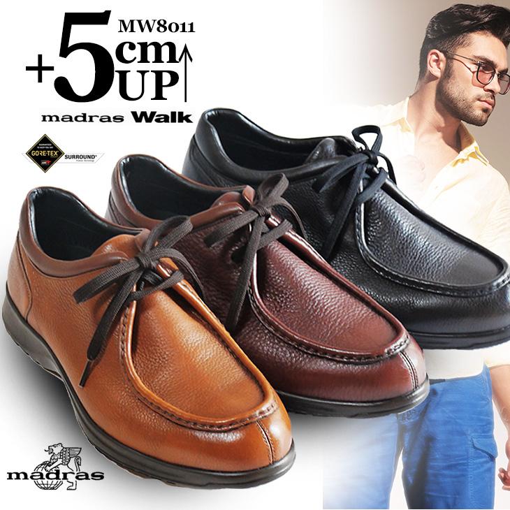 シークレットシューズ 5cmアップマドラス ゴアテックス 本革 日本製 ビジネスシューズ革靴 モカシン 防水 メンズ シークレット靴 紳士靴 軽量mw8011 5cm