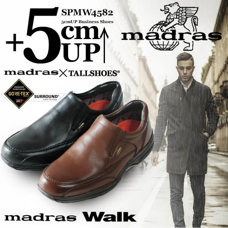 シークレットシューズ 5cm マドラス製 ゴアテックス 本革 日本製ビジネスシューズ 革靴 スリッポン ビジネススニーカー 防水 メンズ シークレット靴 紳士靴 軽量mw5905 5cmアップ