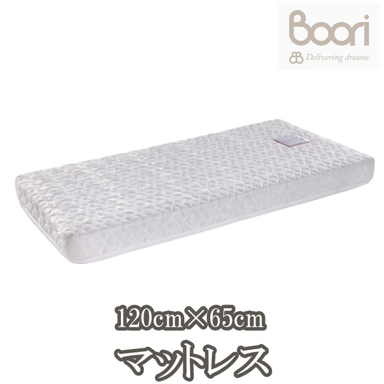【ブーリ】BOORI スプリング入りマットレス(120cm×65cm)