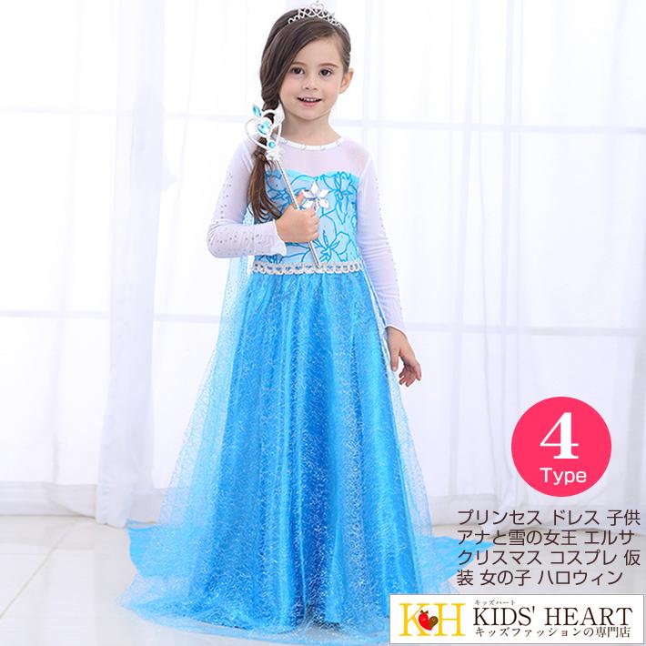 f58b2019725d4 プリンセスドレス子供アナと雪の女王エルサ風ドレスコスプレ仮装キッズ女の子可愛い
