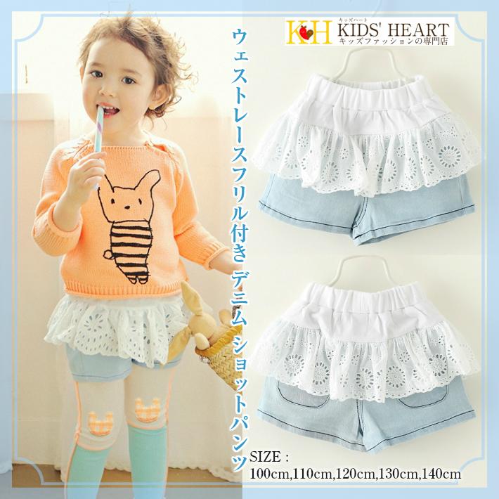 2b506cd369031  韓国子供服 ウェストレースフリル付きデニムショットパンツ☆キッズかわいい女の子