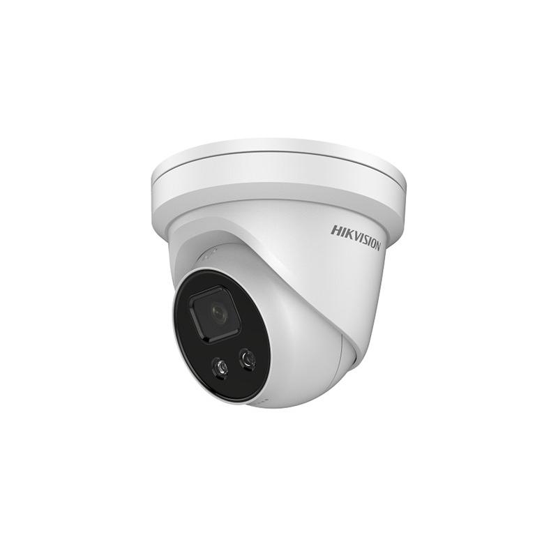 防犯カメラ IP CAMERA DS-2CD2327G1-LU 4mm 2メガピクセル WDR EXIRタレットネットワークカメラ 【送料無料】【あす楽】