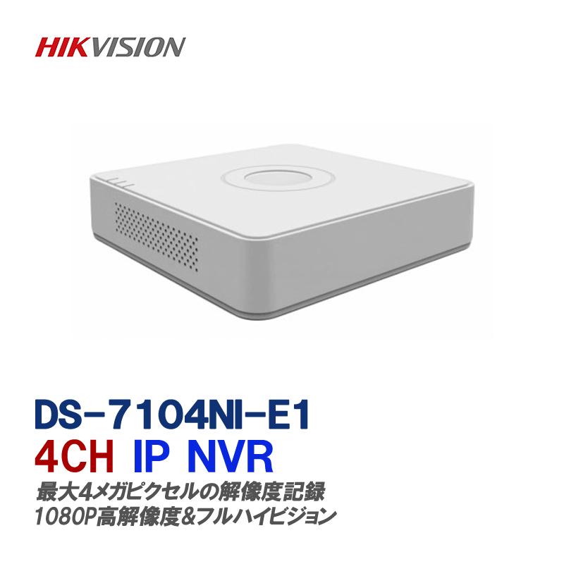 4CH IP NVR DS-7104NI-E1,セキュリティー再生録画機 4CH ネットワーク、スマホ対応、HDD 迄対応 (ハードディスク別売り)、IPカメラレコーダー監視システム