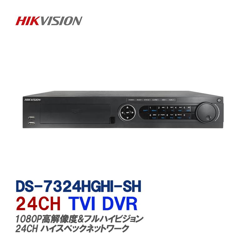 世界のHIKVISION(ハイクビジョン)の録画機、防犯カメラHD-TVI 24CH録画機 H.265+対応デジタルレコーダーds-7324hghi-sh