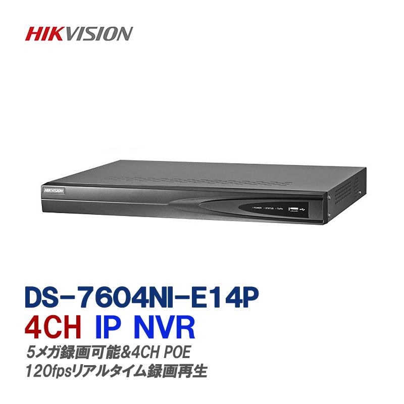 4CH IP NVR DS-7604NI-E1/4P,4CH ネットワーク、スマホ対応、HDD4TB迄対応(ハードディスク別売り)IPカメラレコーダー監視システム, 4POE