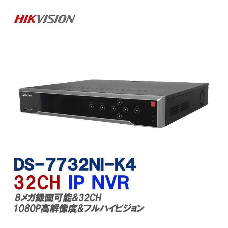 世界のHIKVISION(ハイクビジョン)の録画機、防犯カメラHD-TVI 16CH録画機 H.265+対応デジタルレコーダーds-7732ni-k4