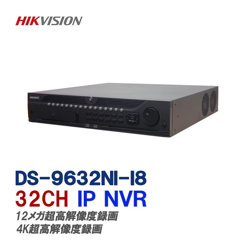 世界のHIKVISION(ハイクビジョン)の録画機、防犯カメラHD-TVI 32CH録画機 H.265+対応デジタルレコーダーds-9632-ni-i8