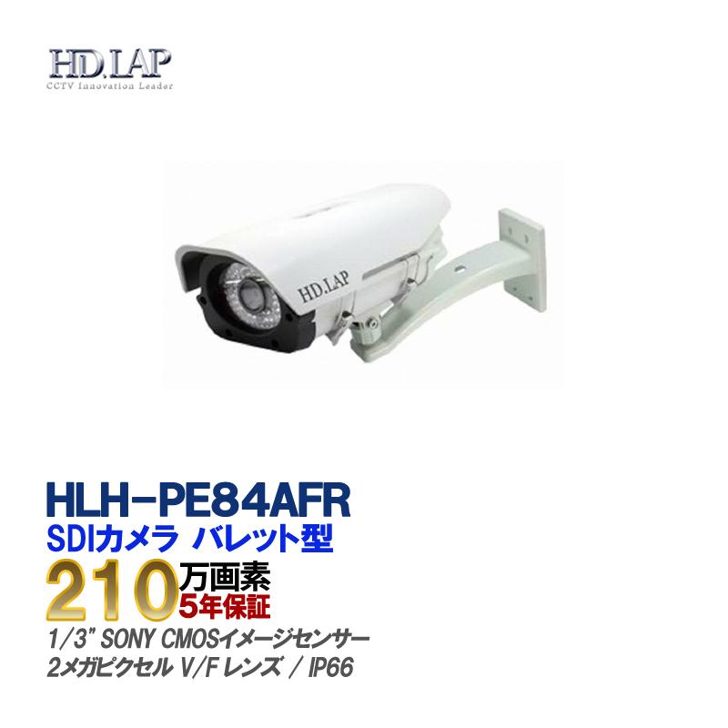防犯カメラ 屋外用 Panasonic HD-SDI カメラ HD-SDI V/Fレンズ 赤外線 監視カメラ 屋外用 屋外用 Panasonic CMOSセンサー搭載 HLH-PE84AFR, ヤオツチョウ:85ca960b --- coamelilla.com