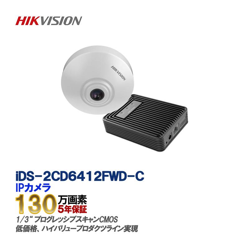 IP CAMERA /iDS-2CD6412FWD/C 屋内用 1.3メガピクセル人工知能人数カウントネットワークカメラ